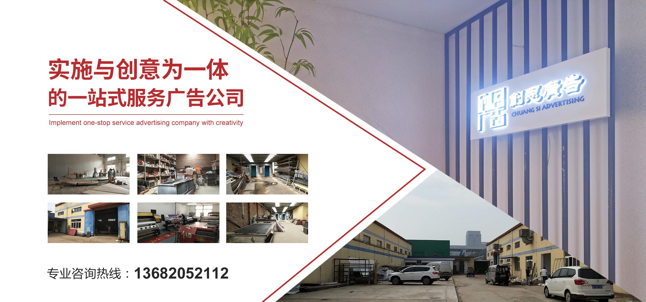 天津商业美陈制作公司