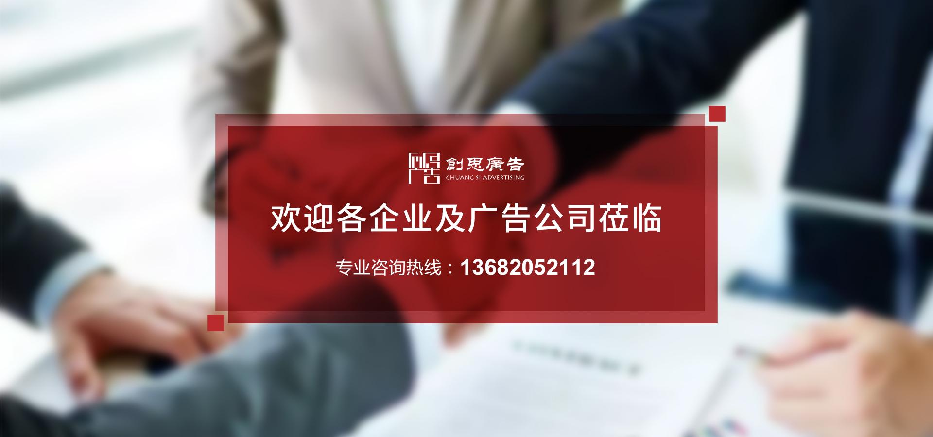 天津广告设计公司
