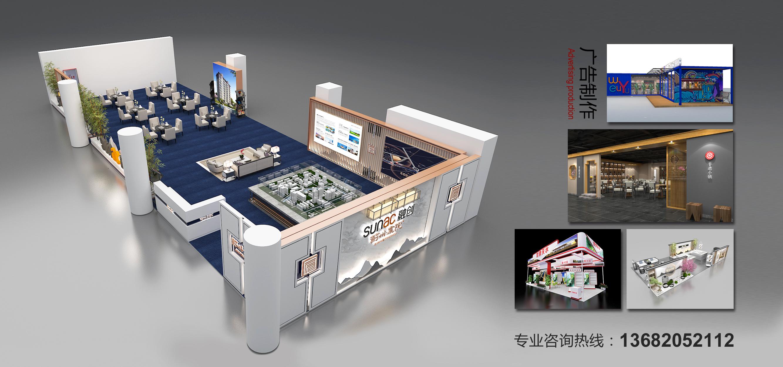 天津展览制作工厂