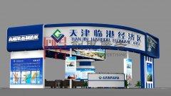 天津临港经济区