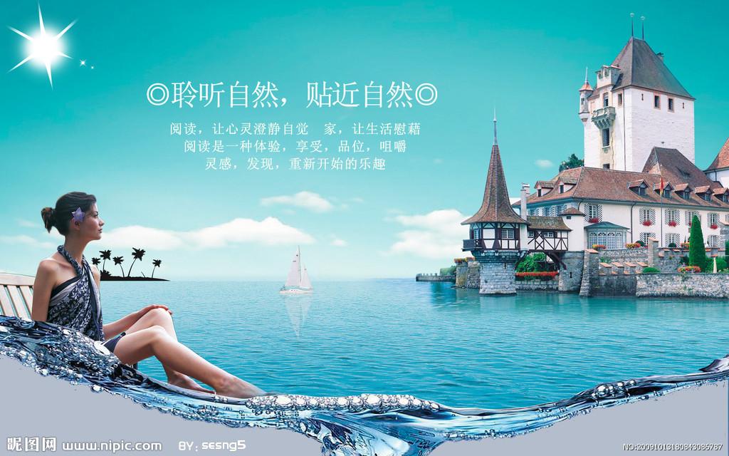 天津广告公司